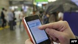 Việc đăng ký sử dụng điện thoại di động băng rộng đã đạt tới 872 triệu vào cuối năm ngoái, 300 triệu là ở các nước đang phát triển