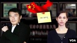时事大家谈: Sorry China!第一届向中国道歉大赛,得奖的是?