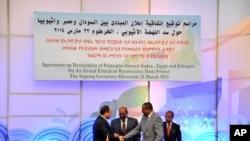 Signature en Ethiopie de l'accord sur le partage des eaux du Nil (AP)