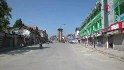 سری نگر: پابندیوں میں نرمی، ٹریفک جزوی بحال