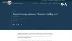 美國國務卿祝賀蔡英文重新當選就任總統 中國表示強烈憤慨和譴責