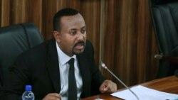 Muummichi Ministeeraa Abiy Ahimed Mana Maree Bakka Bu'otaaf Ibsa Kennan