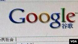 Beijing meluncurkan mesin pencari internet sendiri yang dikontrol pemerintah di tengah makin populernya Google di Tiongkok.