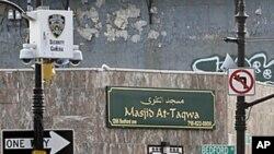 Контроверза со наводниот надзор на американските муслимани во Њујорк