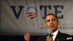 Tổng thống Obama đã nêu bật các biện pháp kích hoạt kinh tế của ông và ca ngợi những cải cách về chăm sóc sức khỏe mà ông đã ký thành luật