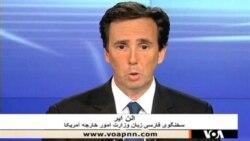 گفتگوی آلن ایر در مورد روند گسترش حقوق بشر در ایران و جهان