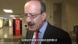 美议员称赞台湾人素质高(2)