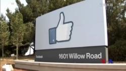 臉書將對其美國運營進行民權審計