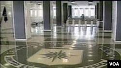 Markas Badan Intelijen Amerika (CIA)