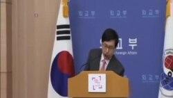 南韓外交部對緬甸選舉和習馬會作出回應