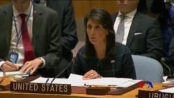 聯合國安理會一致採納制裁北韓的新決議案