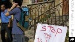 مشرقِ وسطیٰ میں انسانی حقوق کی صورتِ حال پر امریکہ کی تشویش