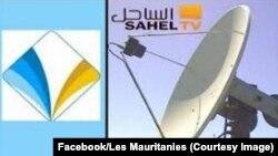 Logo d'une télévision mauritanienne. (Facebook/Les Mauritanies)