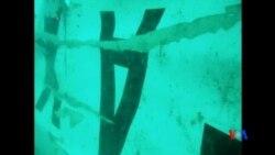 2015-01-07 美國之音視頻新聞: 印尼發現亞航失事客機尾部殘骸