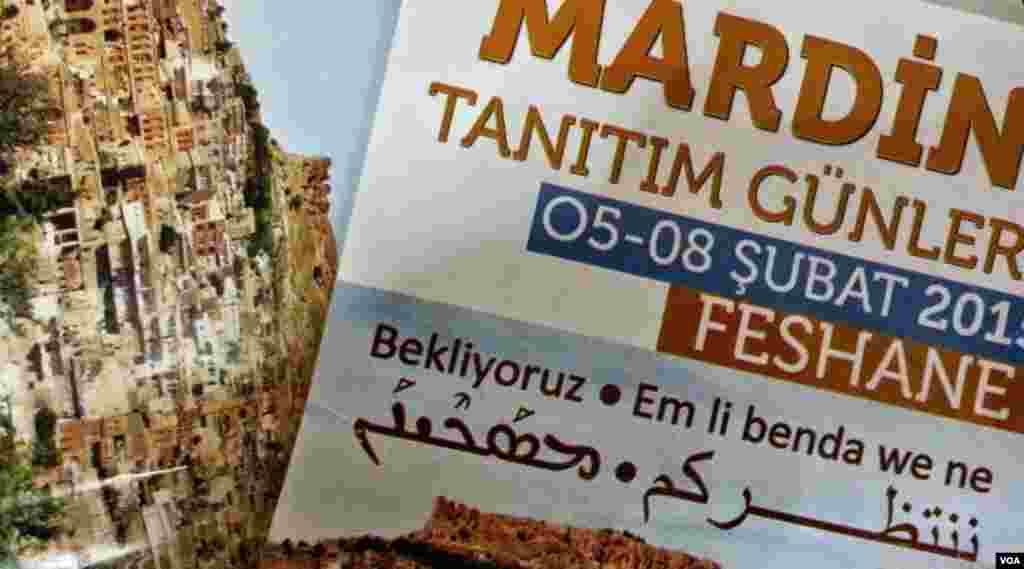 Mardin 1