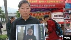 支聯會主席李卓人呼籲中國當局恢復劉霞及所有被捕維權人士的自由