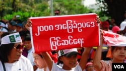 Myanmar 2008 constitution amend protest