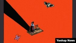 위안부 피해 만화전시회 '지지 않는 꽃'