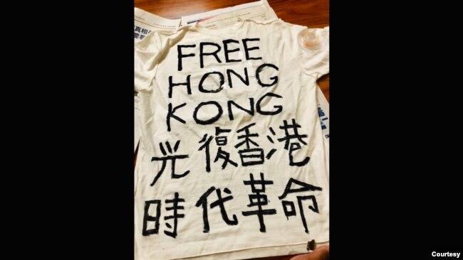 洛杉矶部分华人星期六、星期天集会力挺香港捍卫自由 (图片由洛杉矶中国民主党提供)