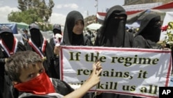Women hold a banner during an anti-government rally to demand the ouster of Yemen's President Ali Abdullah Saleh at Sana'a University, April 19, 2011