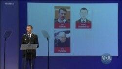Помпео заявив, що США повністю підтримують висновки міжнародних слідчих щодо MH17. Відео