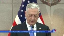 وزیر دفاع آمریکا: در تعهدمان نسبت به دفاع از امنیت کره جنوبی تردید نباید کرد