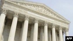 Tối cao Pháp viện Hoa Kỳ trong thủ đô Washington