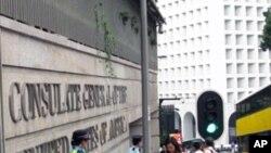 美国驻港总领事馆