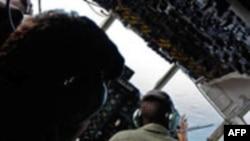 Американский флот окажет содействие в поисках пропавшего самолета