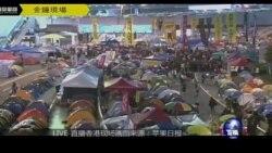 VOA连线:占中三子自首,支持反对人士现场示威