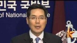 2013-12-08 美國之音視頻新聞: 南韓擴大防空識別區 涵與中國有爭議地區