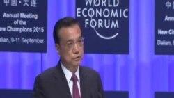 李克強:中國經濟不會硬著陸
