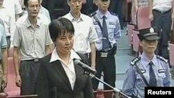 谷开来故意杀人案于8月20日在安徽省合肥中级人民法院宣判