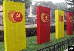 北京街头为庆祝中共90周年而装饰起来
