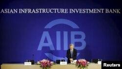 AIIB khai trương vào ngày 16/1 tại Bắc Kinh. Đây là ngân hàng đa phương quan trọng đầu tiên mà Hoa Kỳ và Nhật Bản không phải là thành viên.
