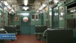New York'un En Uzun Hikayesi: Metro