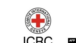 Эмблема Международного комитета Красного Креста
