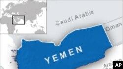 یمن جیل میں دھماکا ، قیدی فرار