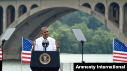 """""""Las condiciones en el sector de las infraestructuras ya están listas para la innovación"""", dijo la Casa Blanca."""