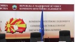 ДИК за изборниот процес
