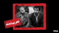 از راست مسعود صدری و علی همتیان