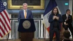 В Нью-Йорке закрывают школы, суды, рестораны и другие публичные места