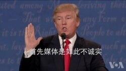 美国总统候选人辩论 川普不承诺是否接受大选结果