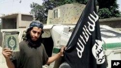 تصویر تبلیغاتی در وب سایت داعش