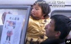 La Chine fait partie des pays faisant face au trafic d'êtres humains