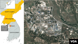 North Korea, Kaesong Industrial Complex