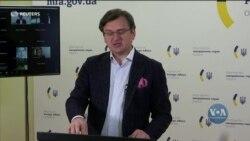 Білий дім зважує прохання Києва про направлення додаткової зброї в Україну - видання Політико. Відео
