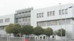 SIPA provodi Akciju Gibraltar