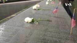 世界領導人紀念9/11 誓與美國繼續聯手打擊恐怖主義