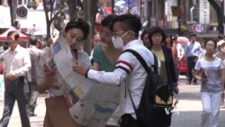 South Korea to Offer MERS Insurance to Tourists
